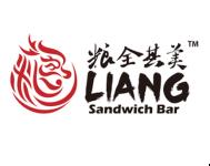 logo liang sandwich